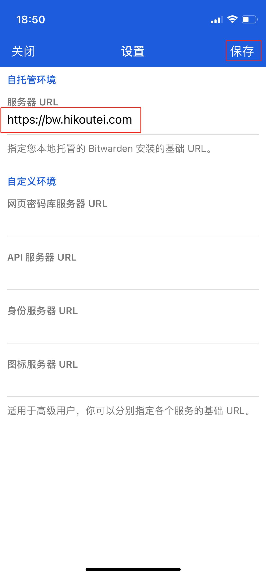 填入URL